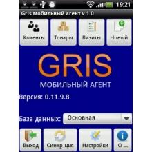 Приложение для автоматизации торговли, для торговых агентов на базе Android